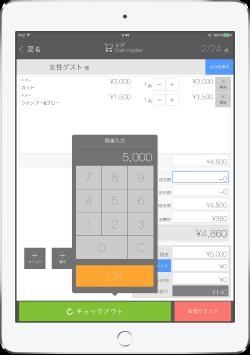 ビジネスアプリケーション App